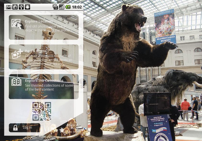 Фрагмент виртуального тура по ярмарке MITF 2013 в Костроме.