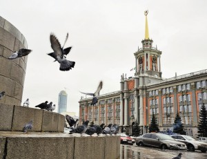 Вид на здание администрации Екатеринбурга.
