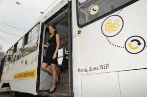 В трамваях города есть бесплатный Wi-Fi.