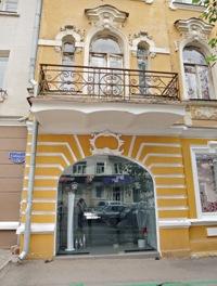 Гостиница «Королевские номера», где жил с супругой сосланный большевиками великий князь Михаил Александрович Романов перед расстрелом.