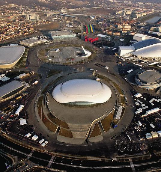 Олимпийский парк – один из двух кластеров  зимних Олимпийских игр.