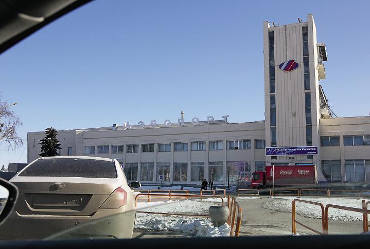 Международному аэропорту Самары через четыре года предстоит принимать болельщиков из самых разных стран мира.
