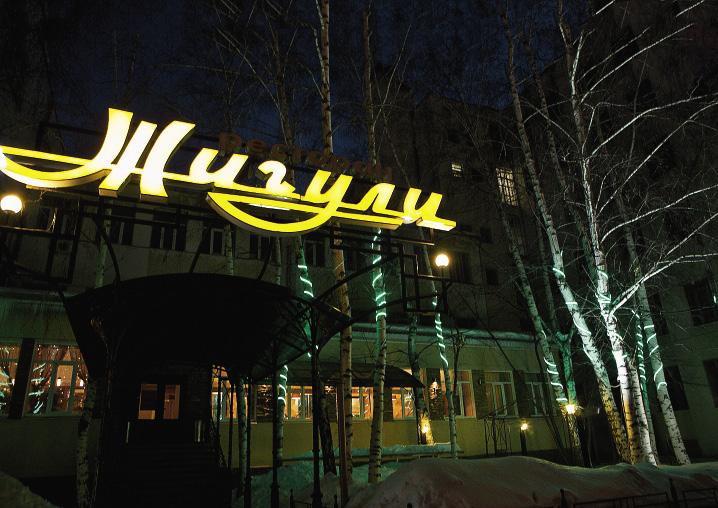 В этом ресторане при самом знаменитом в России пивоваренном заводе ПИВО «Жигулевское» заказывают чаще «Хайнекена».