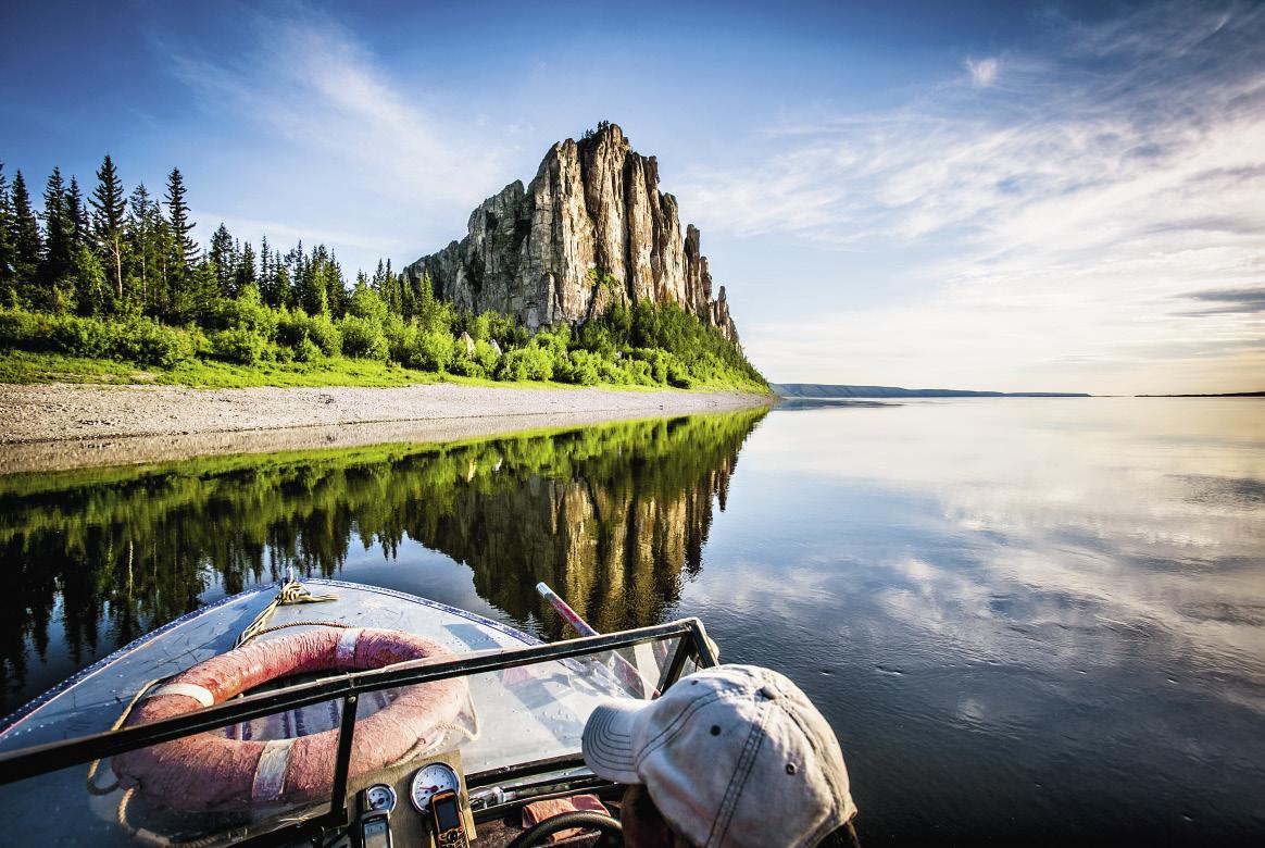 Река у подножия ленских столбов