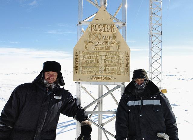 Российская станция «Восток» принимает суда с туристами круглый год.