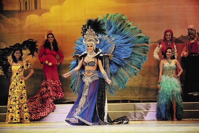Выход в национальных костюмах – один из основных этапов конкурса.