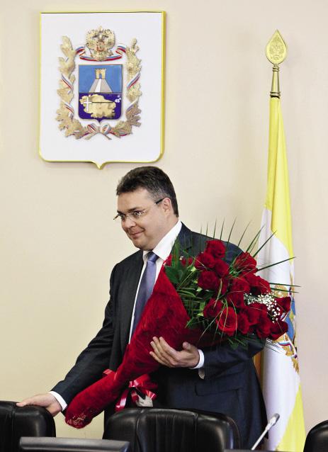 Владимир Владимиров во время представления депутатам Думы Ставропольского края.