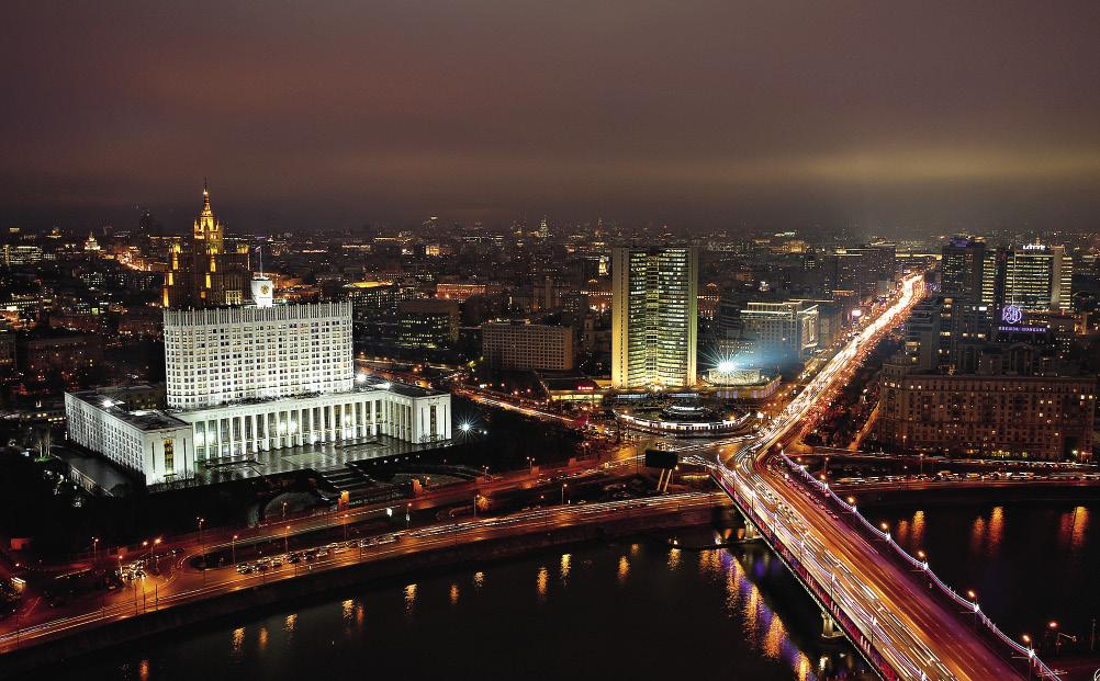 Со смотровой площадки «Рэдиссон Ройал» открывается прекрасный вид на Москву-реку, Дом правительства и Новый Арбат.