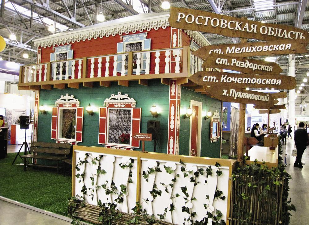 Ростовский «домик в станице» – яркий пример творческого подхода к участию!