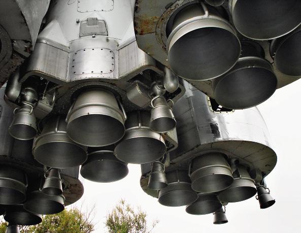 Символ Калуги –ракета «Восток».