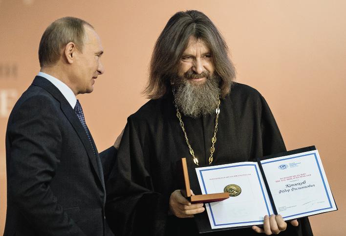 RIAN_02523951.HR.ru_opt