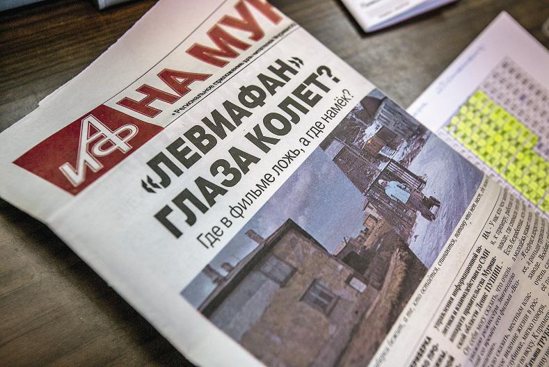 За последние пару месяцев в прессе вышло огромное количество материалов о Териберке и ее жителях.
