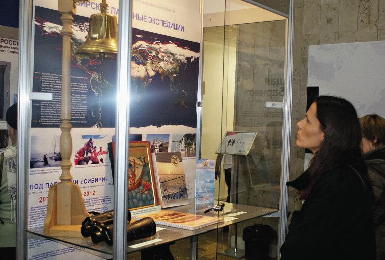 На фестивале РГО выставка омского отделения пользовалась большим успехом.