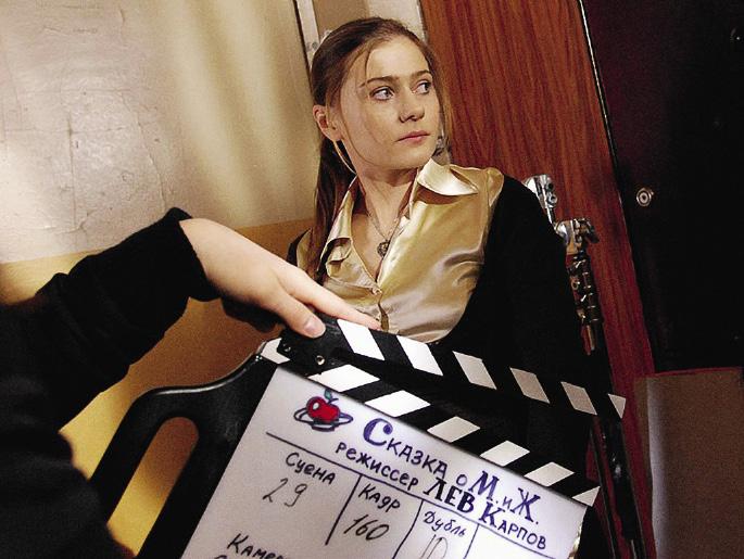 Актриса тщательно подходит к выбору ролей в кино и снимается только в интересных для себя проектах.
