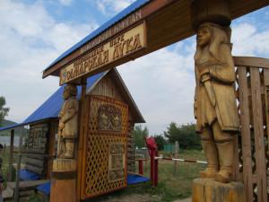 Самарская область. Парк Самарская лука