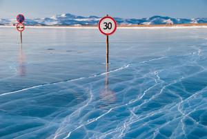 байкал лед ратаньюс