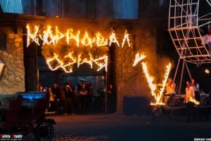 карнавал огня москва сетуньский стан