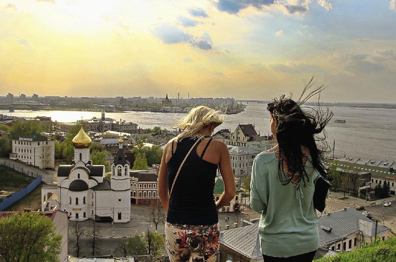 Летом на различные фестивали в город съезжаются тысячи гостей.. Нижегородская область