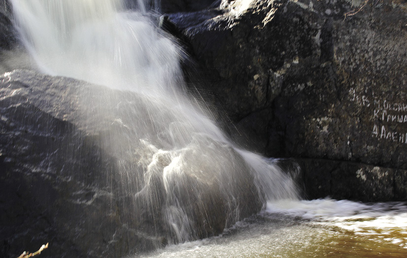 Водопад Гадельша. Республика Башкоторстан