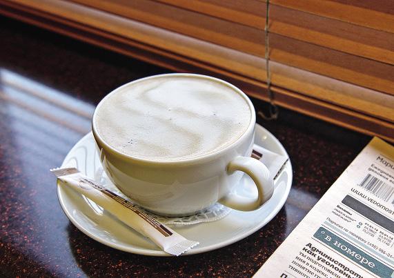 Кофе/чай бесплатно для каждого пассажира.
