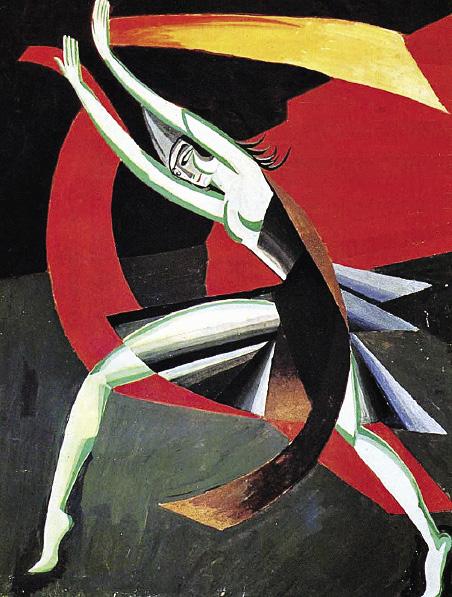 Александра Экстер. Саломея. Эскиз костюма к трагедии Оскара Уайльда, 1917. Москва