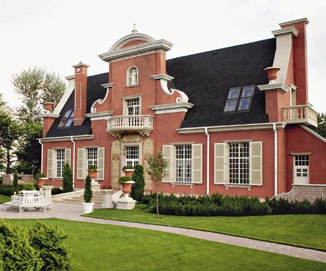 Old House Resort & SPA в Ростове-на-Дону. Ростовская область