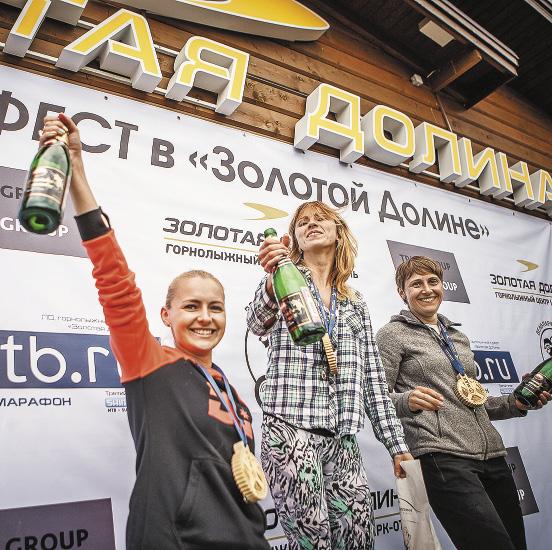 Награждали победителей, как в «Тур де Франс», – с шампанским. Санкт-Петербург