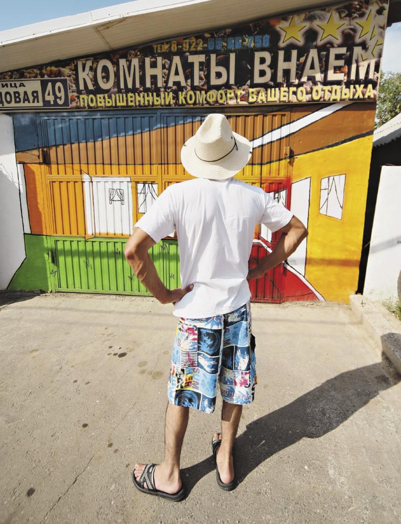 Увы, «повышенный комфорт» на российских курортах часто значится только в рекламе.
