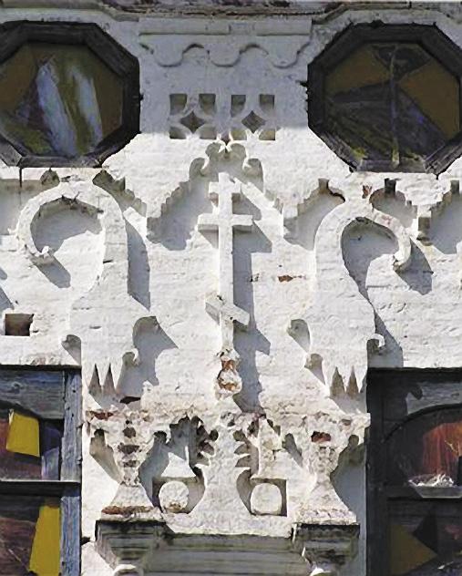 Вильгорт. Фрагмент декора Свято-Троицкой церкви. Пермский край