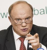 ГЕННАДИЙ ЗЮГАНОВ, лидер фракции КПРФ в Госдуме.