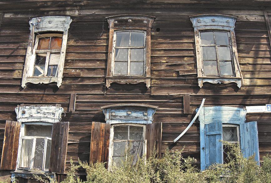 Большинство деревянных домов находятся в запущенном состоянии. Иркутская область