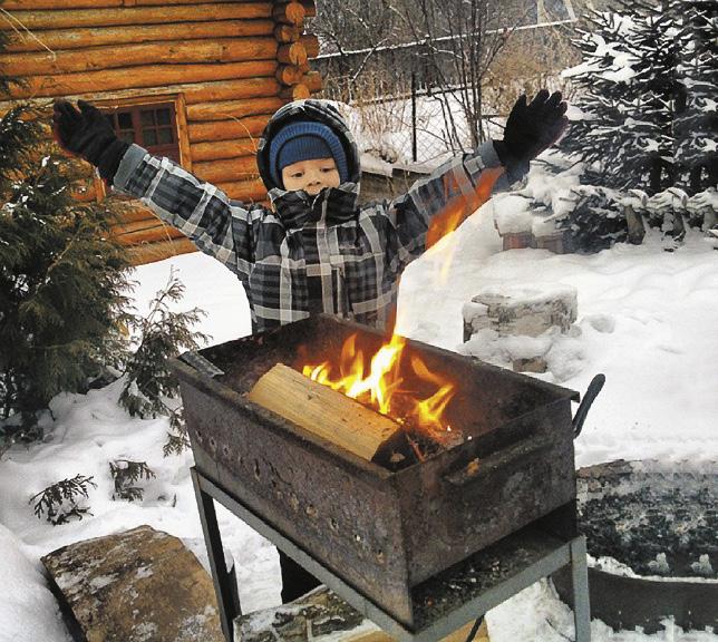 Что мне снег, что мне зной, когда большой костер со мной? Алтайский край