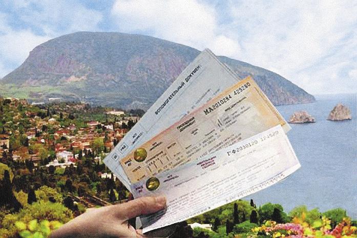 «Единый билет» един в двух лицах: оказывается, билеты на поезд и на автобус с паромом — это разные документы. Республика Крым