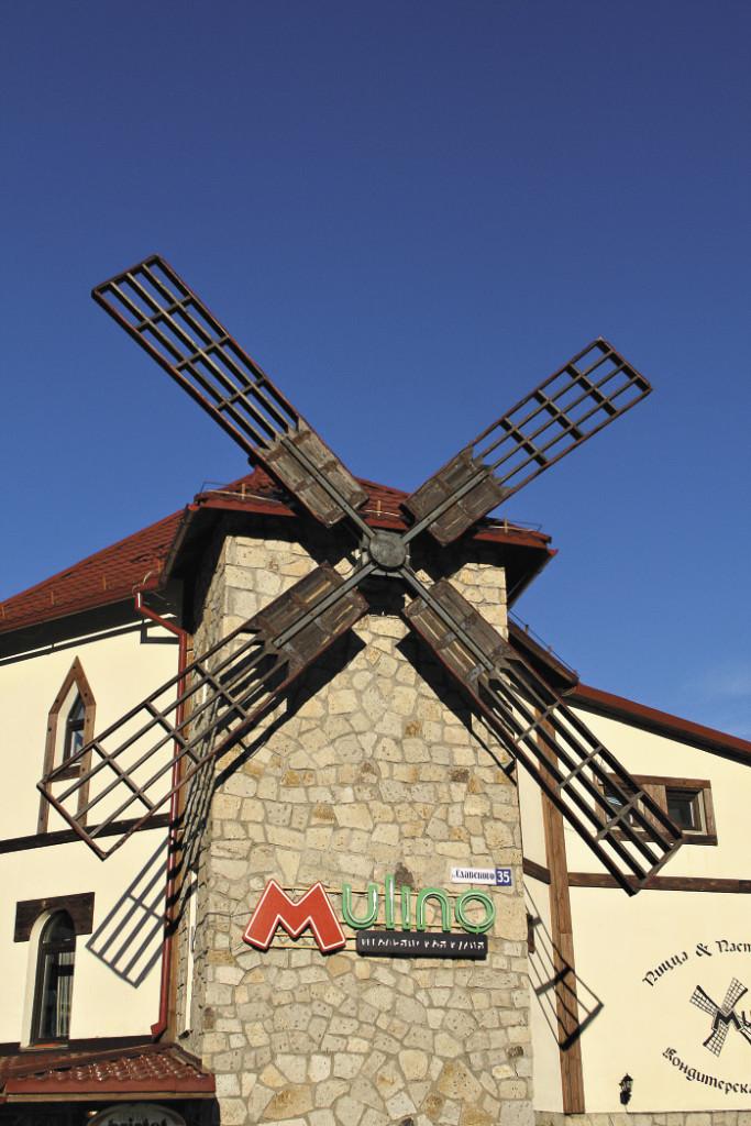 Сразу несколько кафе Белокурихи обыгрывают популярную «мельничную» тему. Алтайский край