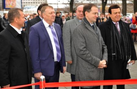 Открытие Цирка . Иваново