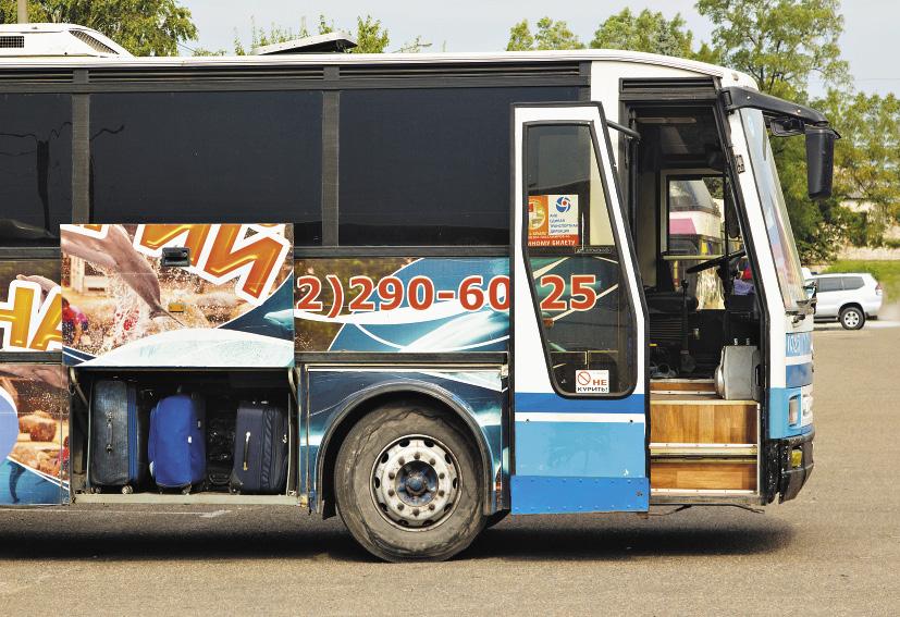 Однако дальше отдыхающим не стоит рассчитывать на комфортабельные автобусы с телевизорами и кондиционерами. Республика Крым