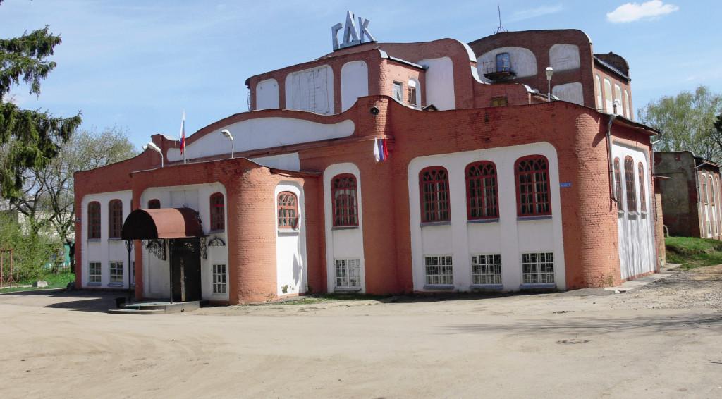 Этот городской Дом культуры был построен в 1913 году в стиле модерн. Кондорово. Калужская область