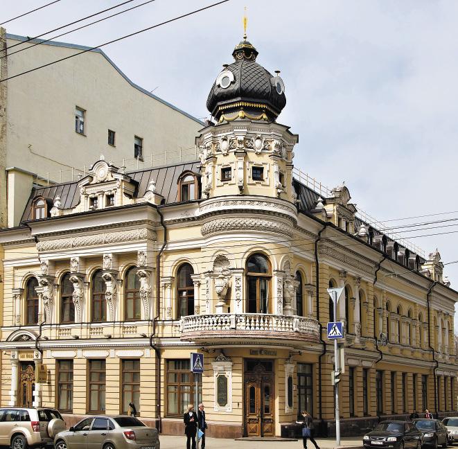 Дом М.Н. Черновой. Ростовская область