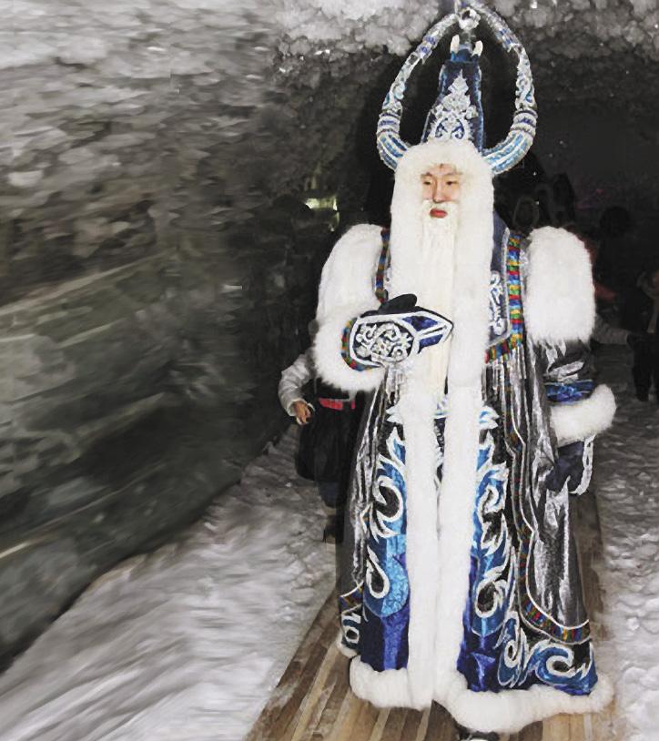 """Съезд Дедов Морозов"" Город Ханты-Мансийск"