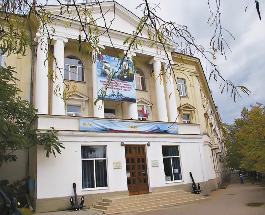 И севастопольскую Морскую библиотеку имени Лазарева. Республика Крым