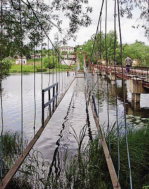 Подвесной мост для пешеходов – это уже экзотика. Кондорово. Калужская область