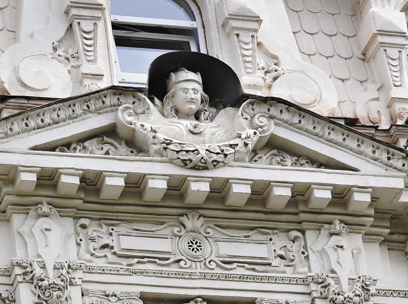 Севастопольский художественный музей им. Крошицкого, фрагмент фасада. Республика Крмы