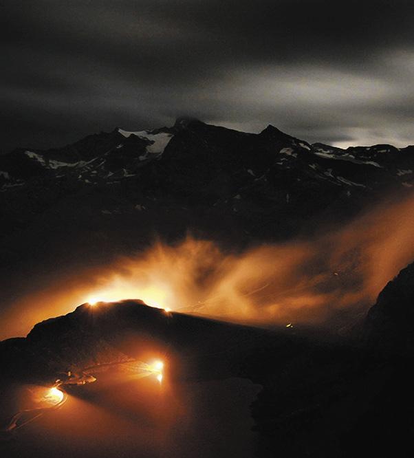НЛО проще всего увидеть ночью, хотя они появляются в любое время дня и года.