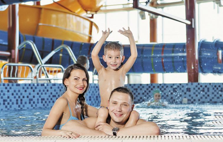 В аквапарке «Радужный» есть плавательный бассейн, водные горки, джакузи, гидромассажные водопады, сауна, хаммам.