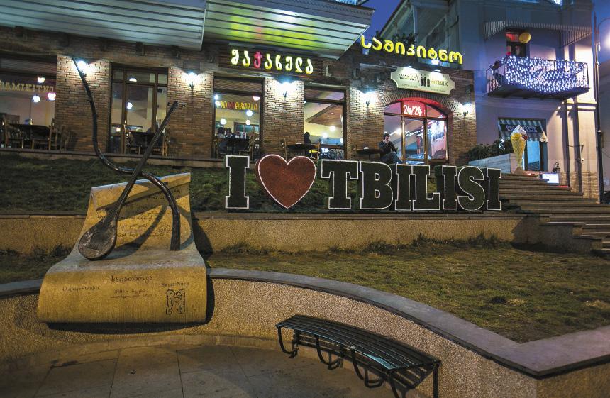 I love Tbilisi! Путешествовать по этому городу легко и приятно, будто он создан специально для путешественников.