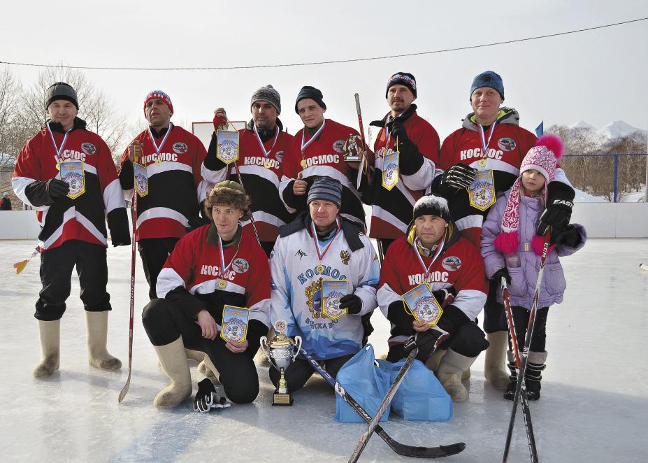 Только что на полуострове состоялись необычные соревнования – турнир по хоккею в валенках. Все хоккеисты – спортсмены-любители.