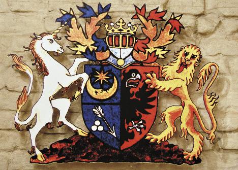 Герб древнего рода Веневитиновых.
