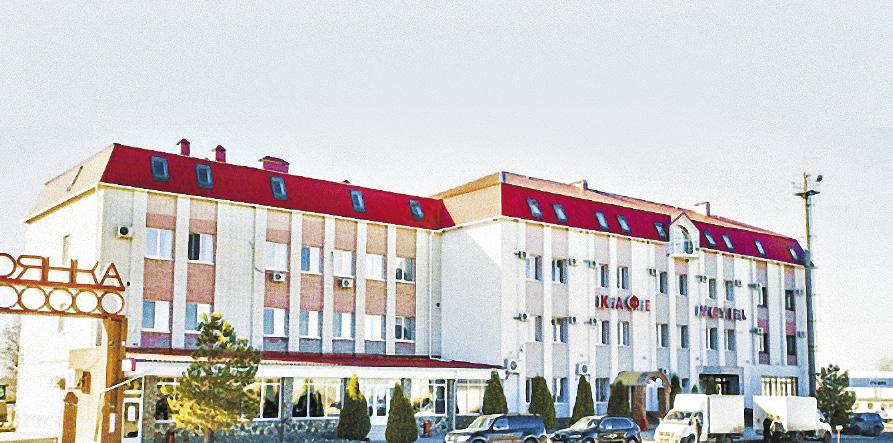 Загородный комплекс «Автокемпинг «Саратов».