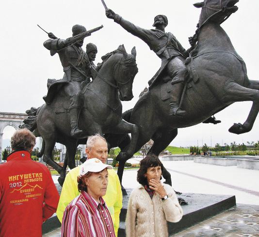 В мемориальном парке Магаса – столицы Ингушетии – оживает героическая история.