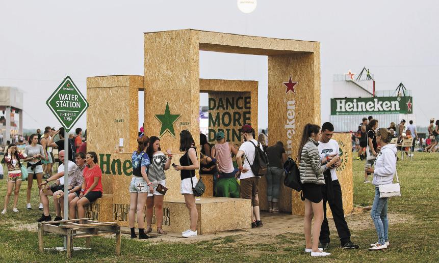 Во время фестиваля каждый мог утолить жажду с помощью бесплатного питьевого фонтанчика.
